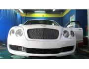 Garage đặc trị xế sang Bentley ở Sài Gòn