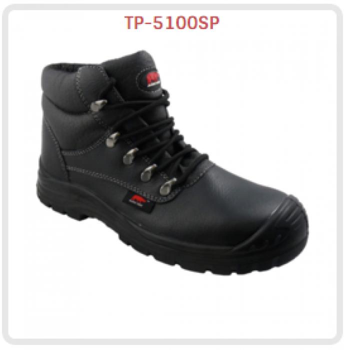 Giày BHLĐ RHINO TP-5100SP